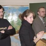 Конференция на геофаке