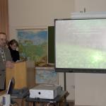 ИКТ и география - новые идеи!